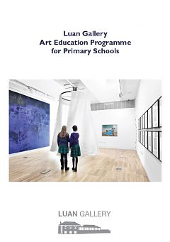 Primary Schools Education booklet 2016